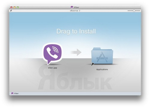 viber-for-mac